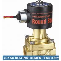 "Quality 1/4""Normally Closed Steam Solenoid Valve  , Brass Flange Electronic Solenoid Valve for sale"