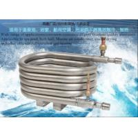 Quality Durable Coaxial Heat Exchanger With -30 To 100°C Working Temperature Range for sale