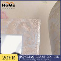 Quality High End Glitter Glass Photo Frame For Table Decoration Environmental Friendly for sale