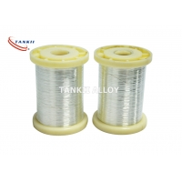 Quality Flat Heat Resistance Pure Nickel Wire 0.01mm Thickness for sale