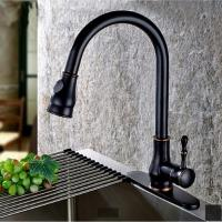 Best ORB Brass Pull Out Spray Sanitary Kitchen Faucet Single Handle Water Tap wholesale