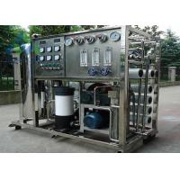 Quality 5T Per Hour Industrial Reverse Osmosis Water Filter Domestic Desalination System for sale