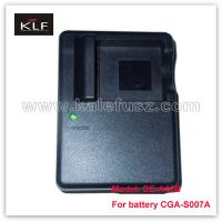 Quality Camera battery charger DE-A46B for Panasonic CGA-S007A for sale