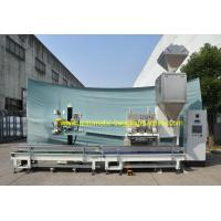 China DCS-25 Open Mouth Bagging Machine Fast Speed For 25 Kg Quantitive Weighing Packaging Machine for sale