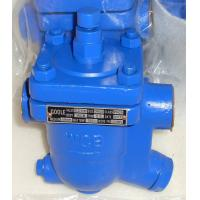 China Cast Steel Free Ball Float Steam Trap,stainless steel body on sale