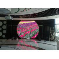 China Hight Brightness Circular LED Screen For Indoor , 360 Degree Round LED Display on sale