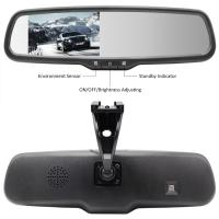 "Buy cheap 4.3"" LCD Car Rear View Mirror Monitor 285*85*30mm Dimension With Bracket #1 from wholesalers"