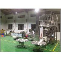 Quality Automatic Linear Weigher Packing Machine Schneider PLC Control / Motor for sale