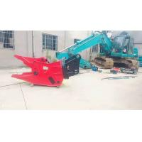 Quality High Strength Wearable Steel Hydraulic Shear Cutter Pulverizer Crush Concrete Steel Pipe for sale