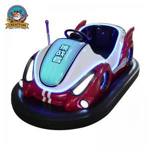 Quality Fiberglass Adult Bumper Cars ,Bumper Cars Ride Indoor Amusement Park for sale