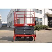 Quality Self propelled Aerial Work Table 7.5 Meters Height Scissor Lift with Motorized Device 450Kg for sale