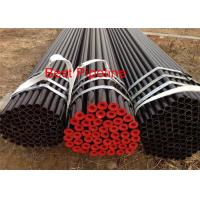 Line pipe Line pipe for transportation of oil, gas, etc. Seamless Pipe Process Equipment