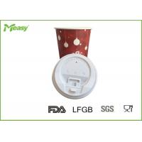 Best Food Grade Plastic Hot Coffee Paper Cup Lids with Logo Printed , Free Sample wholesale