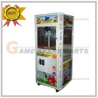 Buy cheap Prize Machine3 from wholesalers