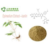 Quality Horny Goat Weed Male Enhancement Powder Epimedium Herb Extract Powder Icariin 5-98% for sale