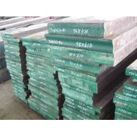 Quality DIN1.2312 Plastic Mold Steel Plate With 2400 MM Width for sale