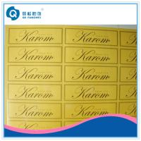 Best Yellow Removable Adhesive Labels For Jar / Plastic Bottle , Price Labels wholesale