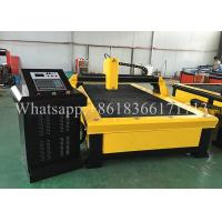 Buy cheap Aluminum Gantry Plasma Cutting Machine Plasma Machine With Start Control System from wholesalers