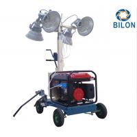 Quality Diesel Telescopic 5m Outdoor Mobile Light Tower 220000lm Push Type for sale