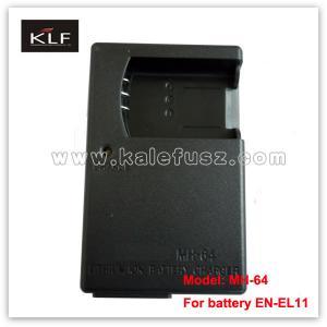 Quality Digital camera charger MH-64 for Nikon camera battery EN-EL11 for sale