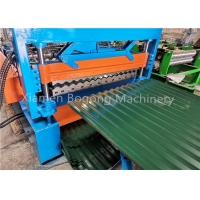 Buy cheap Color Steel Corrugated Roof Roll Forming Machine For 0.2mm Thickness from wholesalers