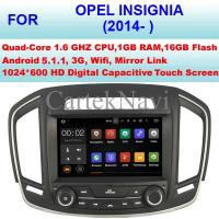 Buy cheap 8 Inch Opel Insignia Navigation System Android Car DVD Player Stereo Audio 2014 from wholesalers