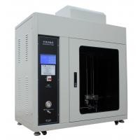 China Electrical cable testing equipment SL-7610 Needle Flame Tester on sale