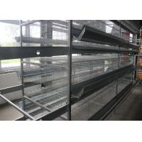 Quality Conventional  H Frame Chicken Egg Cage For Laying Hens  Free Layout Design for sale