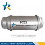 Quality R22 Chlorodifluoromethane (HCFC-22) home air conditioner R22 refrigerant gas for sale