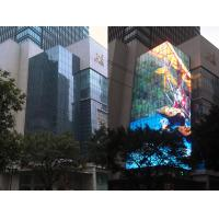 China High Brightness Transparent Glass LED Display / Led Window Signs Indoor on sale