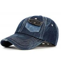 Buy cheap Solid Color 6 Panel Washed Cotton Baseball Cap Casual Style For Unisex from wholesalers