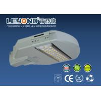Buy cheap IP65 Garden Housing Use Cobra Head Dimmable Smart 40W 50W LED Street Light White from wholesalers