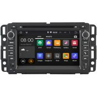 Quality Chevrolet Traverse Android GPS Navigation Stereo 2009 - 2012 High Resolution HD Car DVD Player for sale