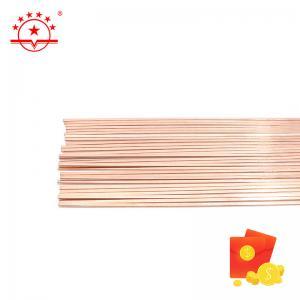 Quality BCuP-2 BCup-3 BCup-6 Copper Phosphorus Brazing Rods for sale