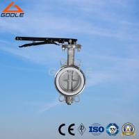 Quality Wafer Type Butterfly Valve (GAD71X) for sale