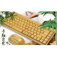 Quality 2014 New and Fashion Eco-friendly Artificial Keyboard Pure Natural Bamboo Crafts for sale