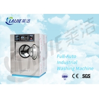 China 25 kg commercial grade washing machine hotel washer extractor for sale