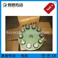 Buy cheap FCL Flexible Shaft Coupling Mechanical from wholesalers