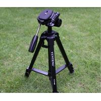 China VCT-668 Pro Tripod with Damping Head Fluid Pan for SLR/DSLR Canon Nikon +Carrying Bag on sale