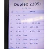 China S31254 Thickness 2.11mm Duplex Stainless Steel Pipes For Pollution Control Equipment for sale