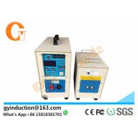 Quality High Frequency Electric Induction Heater For Braze Heat Exchangers for sale