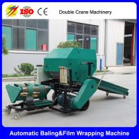 Buy cheap Agricultural equipment hay grass straw silage alfalfa baler mini round baler for from wholesalers