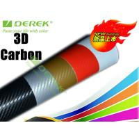 Quality High Polymeric Carbon Fiber Vinyl Car Wrapping Film - colors for choose for sale