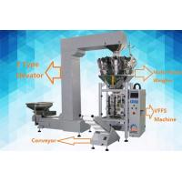 Quality High Speed Snack Food Automated Packaging Machine Easy To Operate for sale