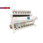 China C Intelligent Image Acquisition 11TPH CCD Grain Color Sorter for sale