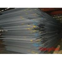 Buy cheap Supply ABS AH32/ DH32/ EH32/ FH32, DNV, LR, BV, GL ship steel plate from wholesalers