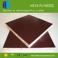 Quality HEYA best russian film faced board 8 - 30mm cement form plywood wholesale for sale