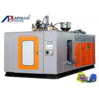 China Sea Ball HDPE Blow Molding Machine Plastic Extrusion Automatic Hydraulic System on sale