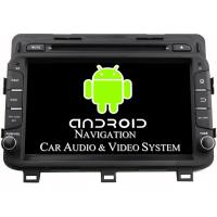 Quality 2014 - 2015 K5 Kia GPS Navigation System Automobile DVD Player Support Internet for sale