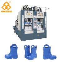 Quality 3.6*4.5*2.8m Short - Height Boot Making Machine 100-120 Pairs Per Hour for sale